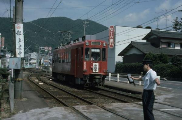 Gifu_19920915_020.jpg
